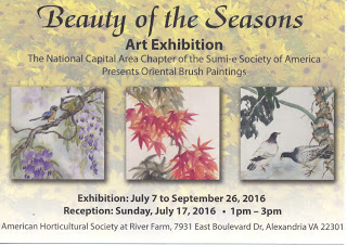 Art Exhibition at River Farm, Alexandria, VA