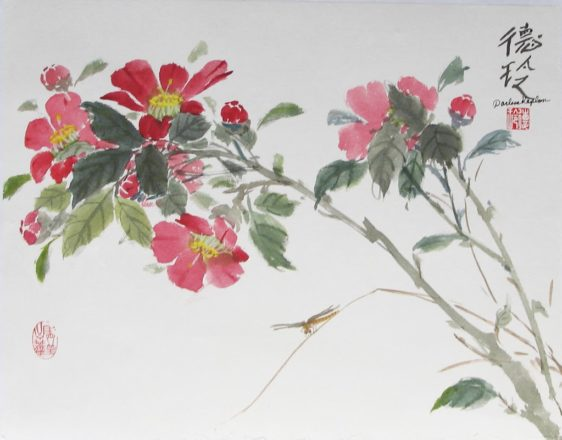 Fall Oriental Brush Painting Classes